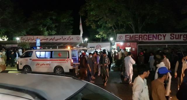 Son Dakika: Kabil'de havalimanı yakınlarındaki bombalı saldırıda 90 kişi hayatını kaybetti